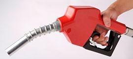 燃料価格高騰対策特設ページ